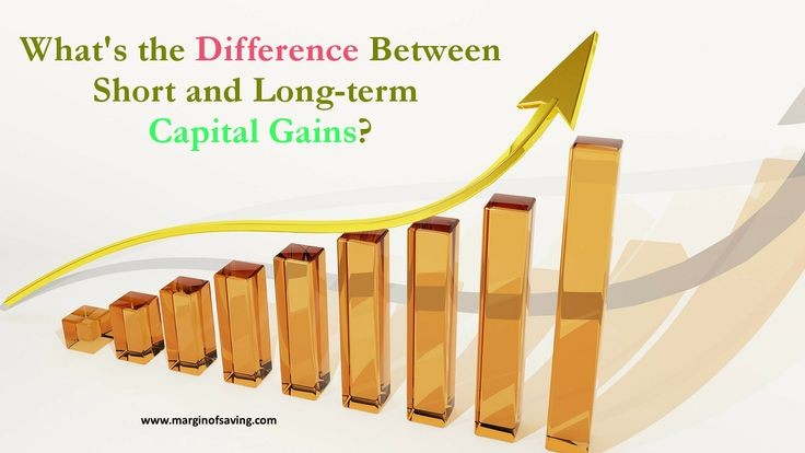 What's the difference between short and long-term capital gains?