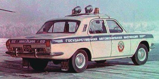 """ГАЗ-24 """"Волга"""". 2-я серия"""