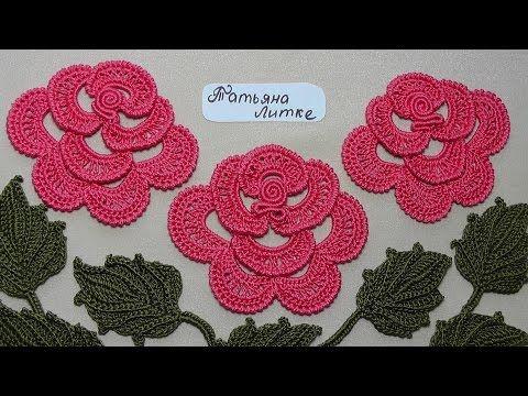 Как связать РОЗОЧКУ с завитком в центре цветка для ирландского кружева. Crochet roses - YouTube