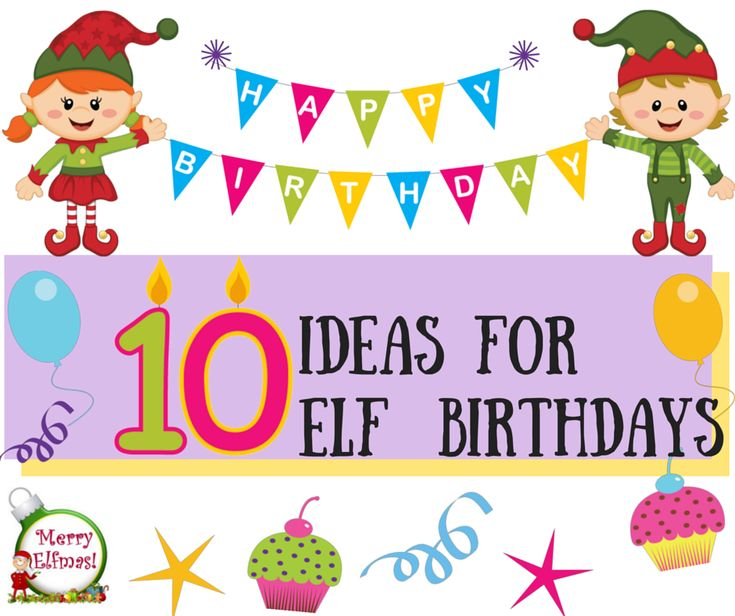 68 Best Images About Birthday Elf On Pinterest
