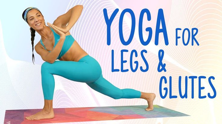 Beginners Yoga for Glutes & Weight Loss | 20 Minute Home Workout to Tone & Shape Legs Routine - YouTube