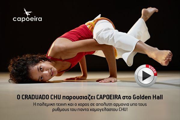 O Craduado Chu παρουσιάζει Capoeira στο Golden Hall - BodyInBalance