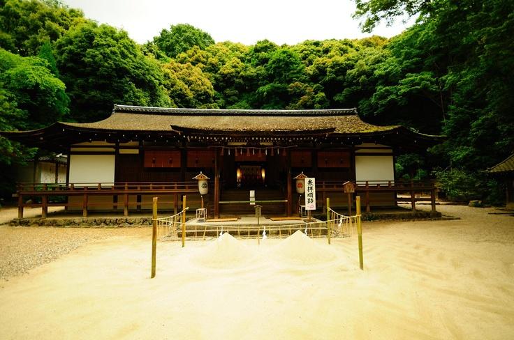 World heritage : Ujigami Shrine