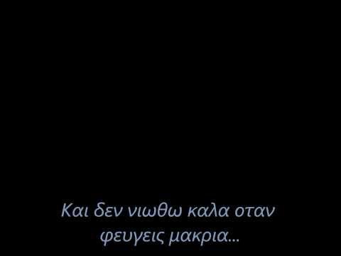 Broken Amy Lee-Seether Lyrics Greek - YouTube