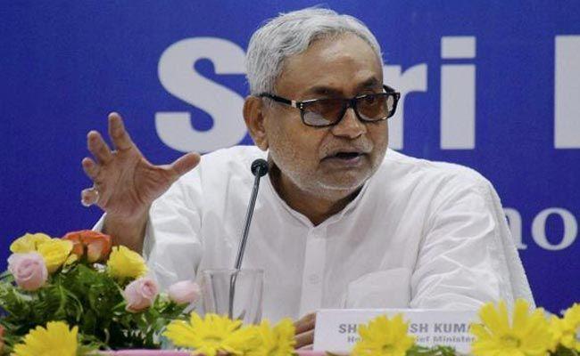 Woman Injured In Bihar Chief Minister Nitish Kumar's Meeting In Bhagalpur