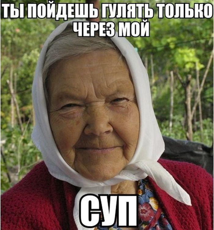 Про будущее, картинки смешные про бабушку
