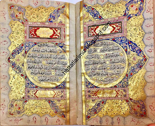 Türk,Osmanlı ve İslam dönemi hattatlar Ansiklopedisi: Hattat Hüseyin Hüsni bin Hüseyin