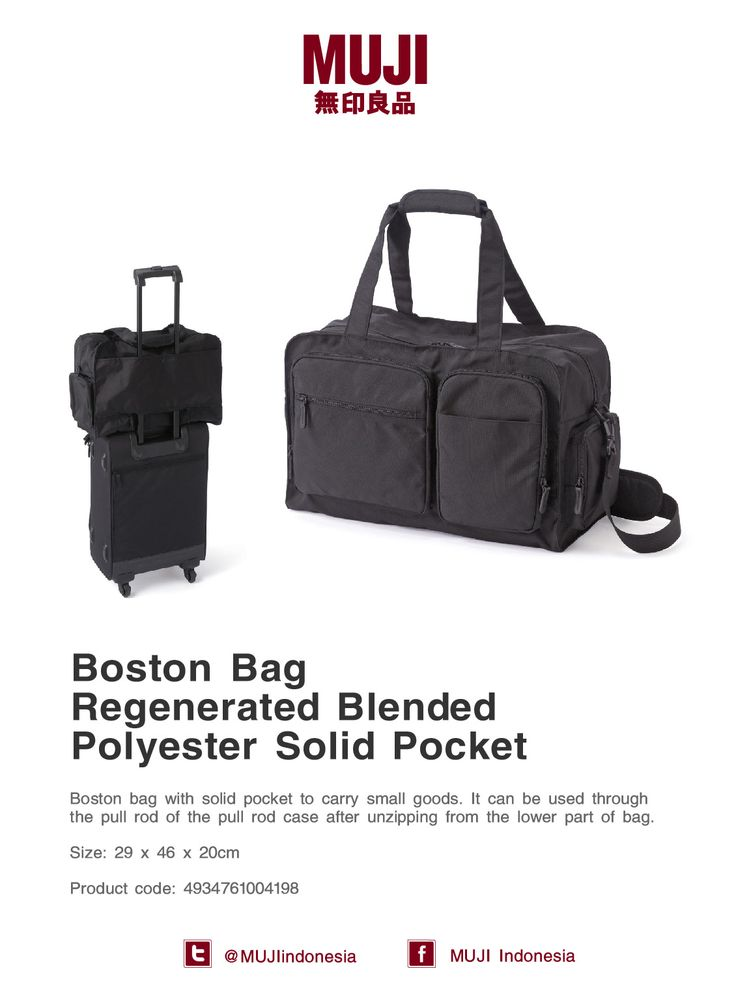 Boston Bag with solid pocket. It can be used through the pull rod case after unzipping from the lower part of bag.