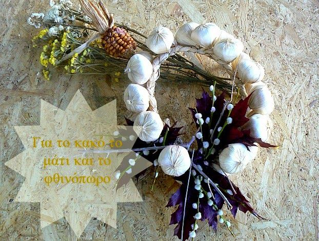 Art Decoration and Crafting: Garlic wreath