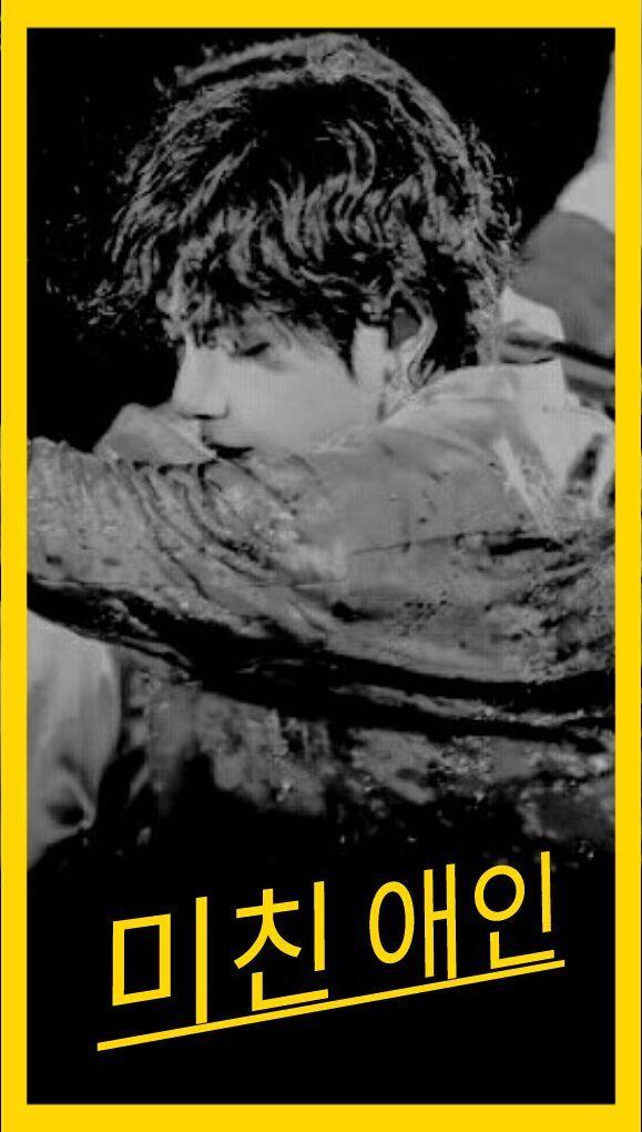 لصنع أغلفة الكتب والروايات 〻 لصنع بايو مزخرف فخم او لطيف〻 لصنع ت غيرروائي غير روائي Amreading Books Watt In 2020 Boudoir Photoshoot Poster Movie Posters