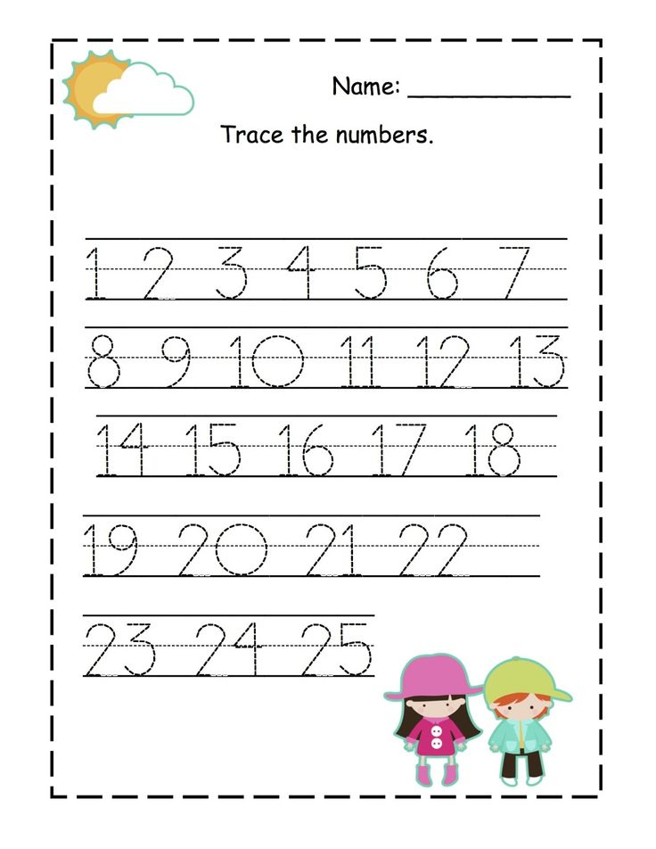 Preschool Printables.....trace the number from owensfamily-gwyn.blogspot.co.uk