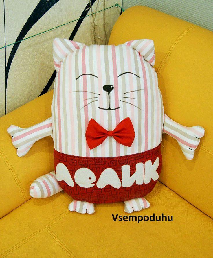 """Cat Pillow / Подушка кот """"Хранитель пульта"""". - подушка в подарок, подушка декоративная, подушка интерьерная"""