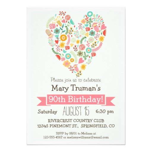418 Best Heart Birthday Party Invitations Images