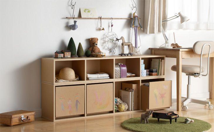 Paper cabinet  パルプボード ボックス | 無印良品の収納 | 生活雑貨特集 | 無印良品ネットストア
