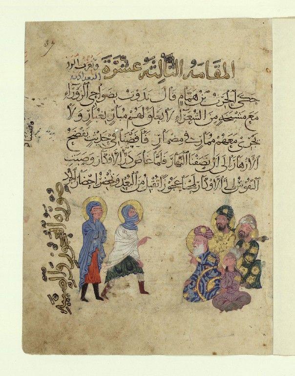 1240 Arabe 3929, fol. 37, Maqâma 13: Abû Zayd déguisé en vieille femme et al-Hârith