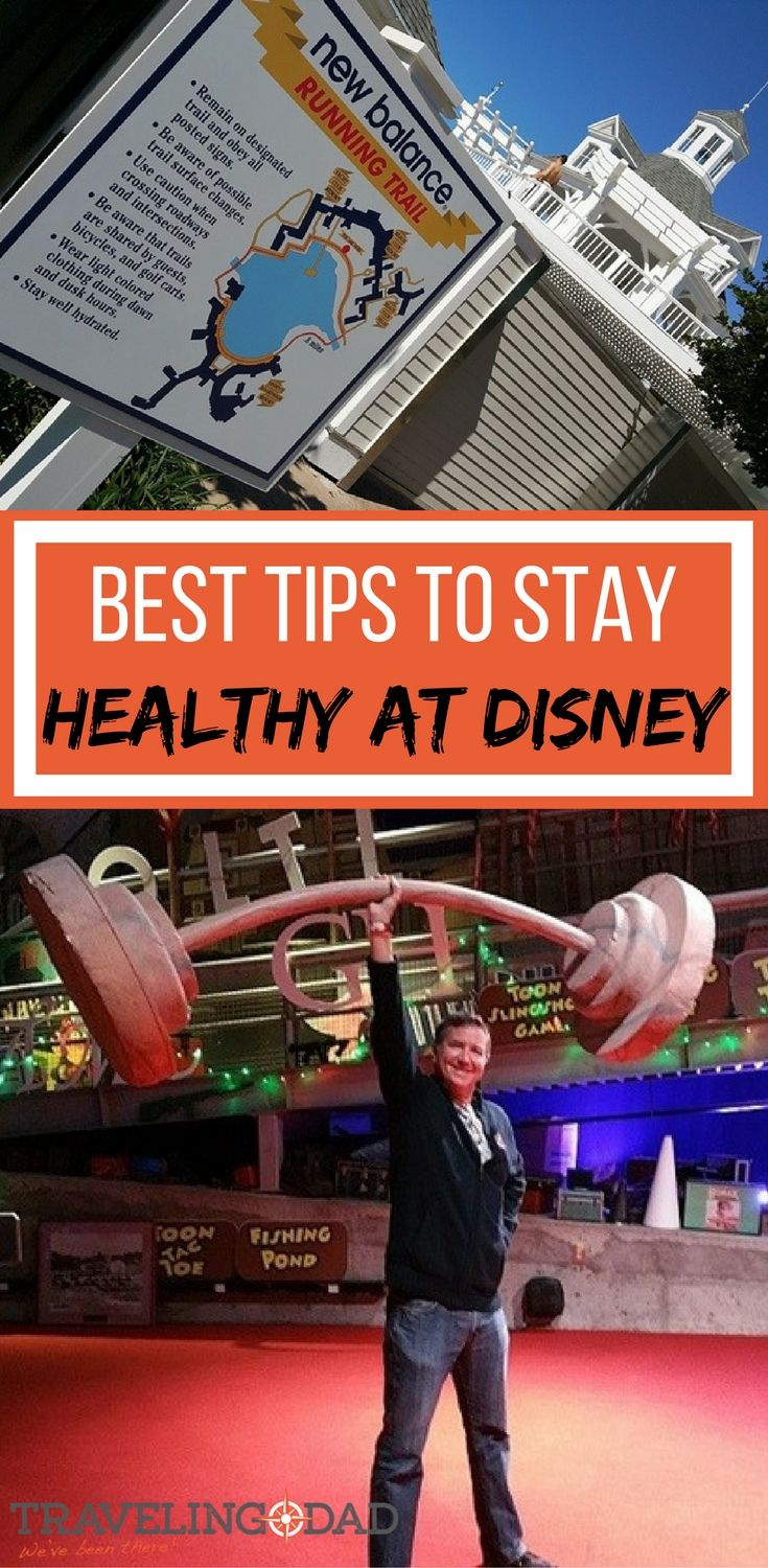 Staying healthy on vacation can be a challenge! Try our best tips for managing your health, even at a great place like Walt Disney World!