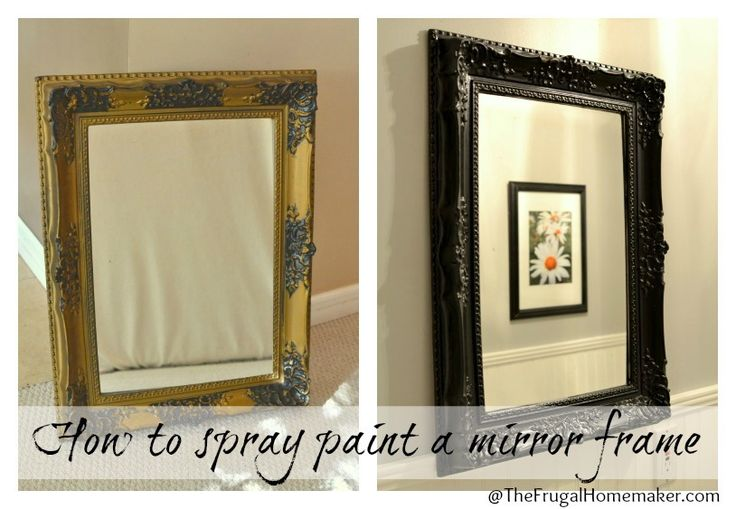 Spray painted gold yard sale mirror {How to spray paint a mirror frame} - The Frugal Homemaker | The Frugal Homemaker