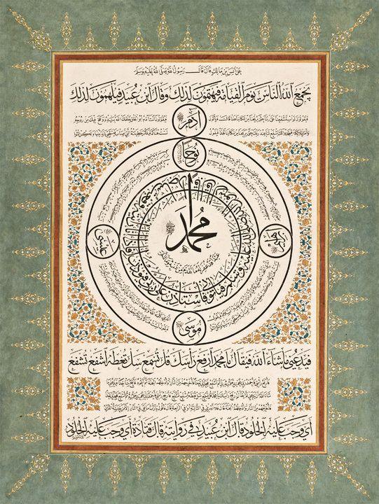 Challigraphy :Nuh Ahmet tezhib :Emel Türkmen