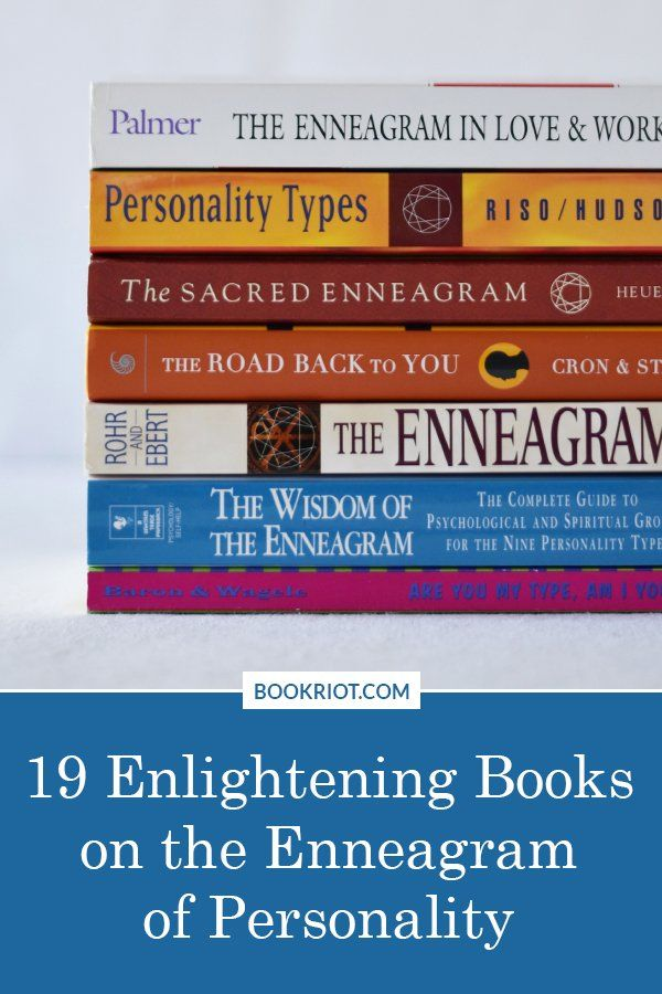 19 enlightening books on the Enneagram of personality.