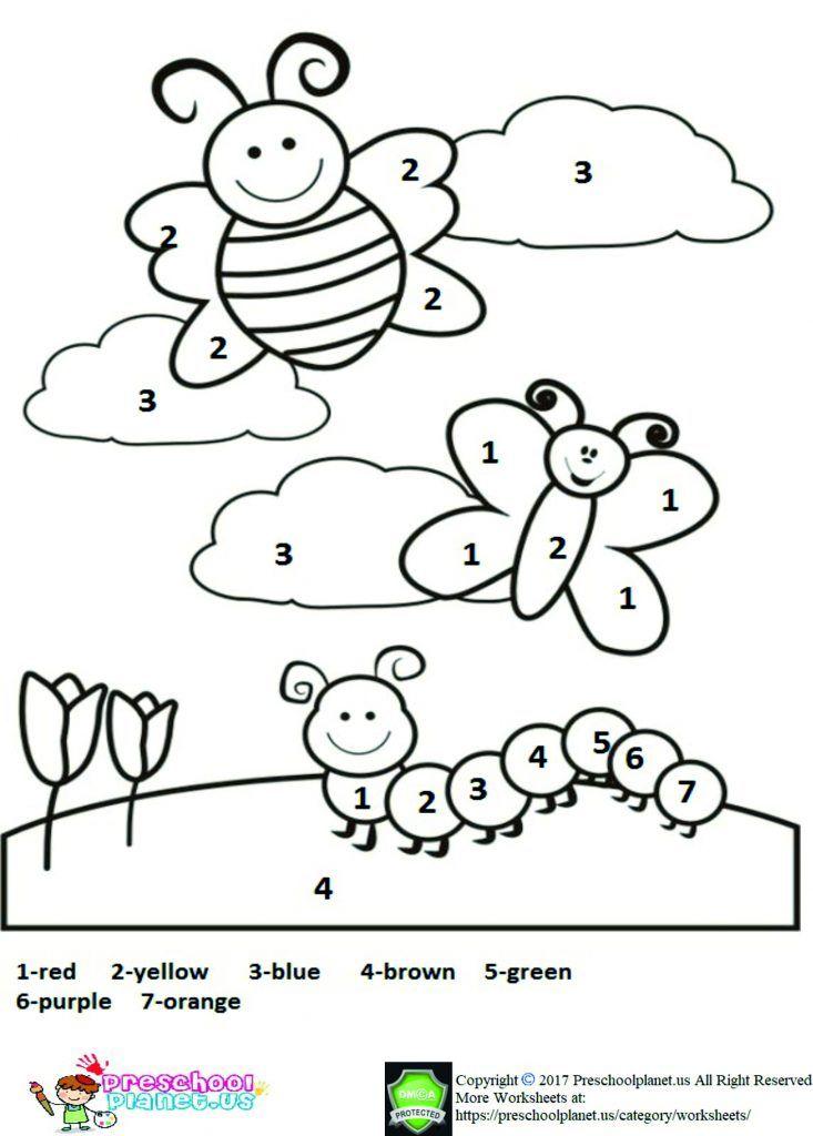 Free printable spring worksheet for kids | Spring coloring ... | free coloring worksheets for kindergarten