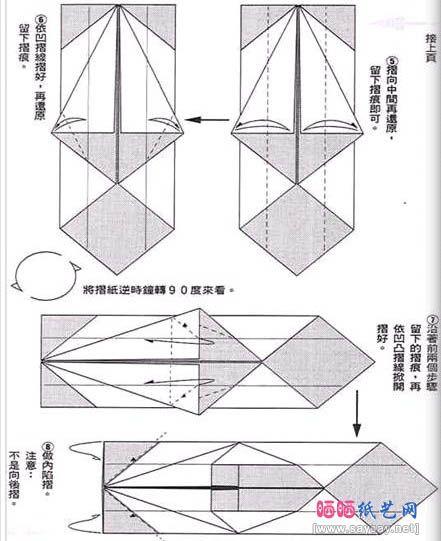 best 25 origami boat instructions ideas on pinterest