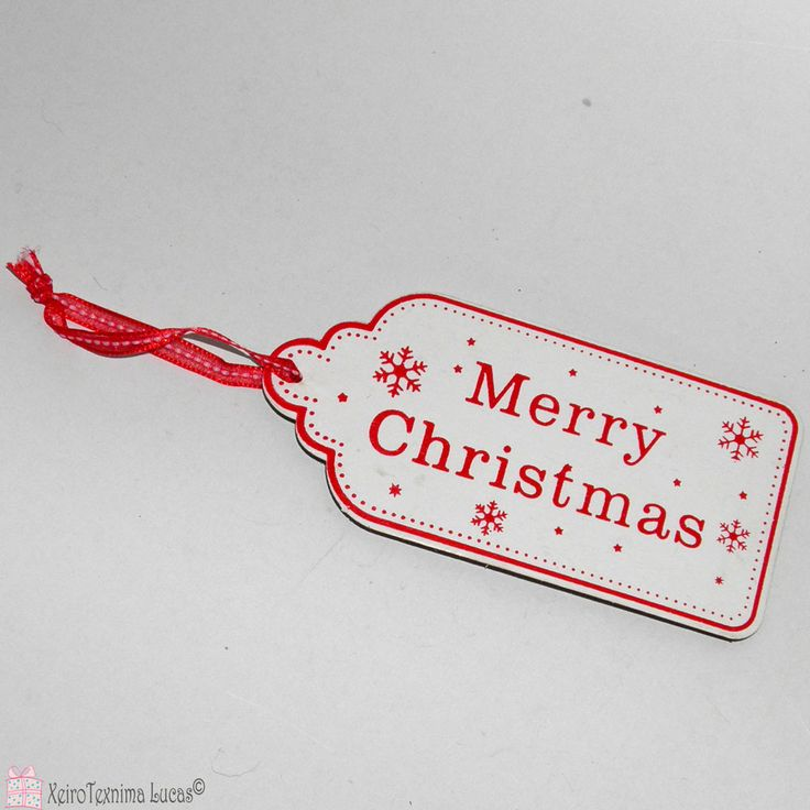 """Merry Christmas Labels for packaging and decoration, made of wood. Χριστουγεννιάτικη ξύλινη ετικέτα """"merry Christmas"""" ιδανική για αμπαλάζ."""