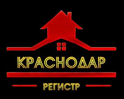 Временная регистрация, прописка в Краснодаре и Хосте. http://krasnodarregistr.ru/kontakty/