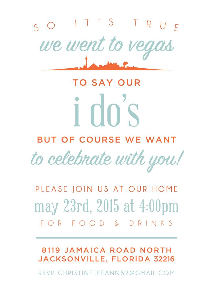 elopement party announcement // range of light