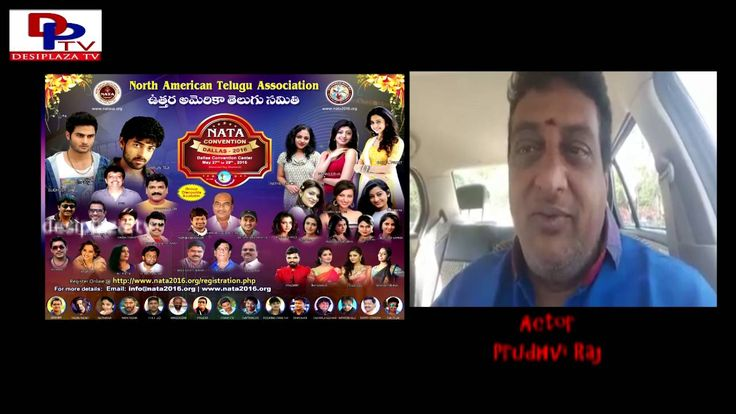 Tollywood Actor Prudhvi Raj Inviting everyone to NATA Convention