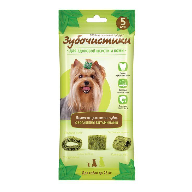 Зубочистики  для собак мелких/средних пород, 35г Авокадо