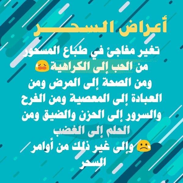 Pin By بلسم الزمان On إسلاميه Neon Signs Neon Arabic Calligraphy