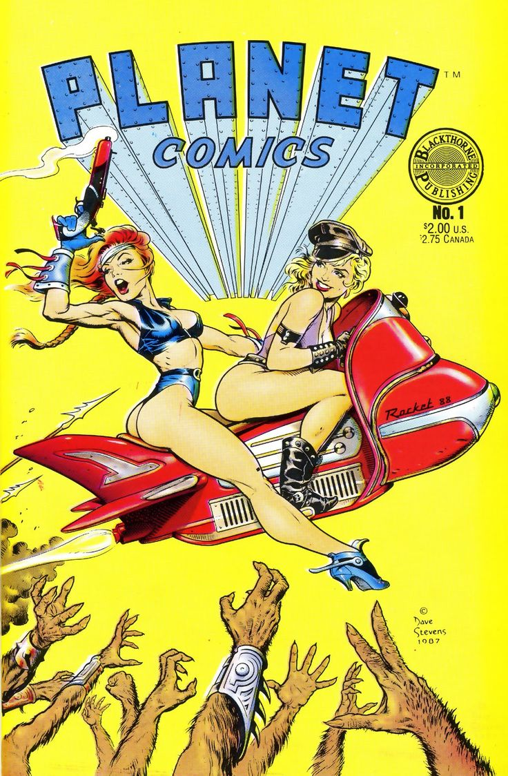 Planet Comics - By Dave Stevens...Rocket 88 girls......I have this as a tattoo...love it