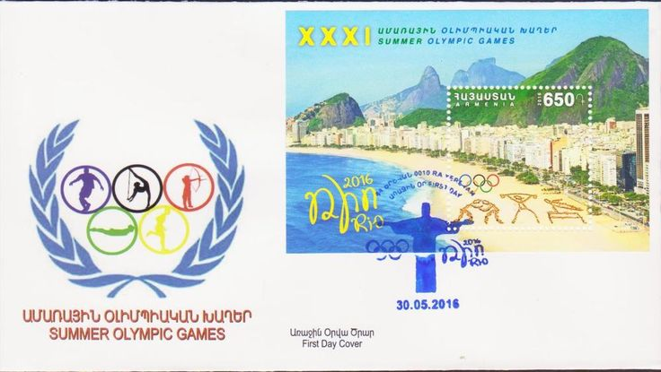 RARE NEW NEWS OLYMPIC GAMES RIO 2016 BRAZIL OLYMPIAD ARMENIA  FDC R17016