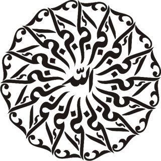 Kumpulan Caligrafi Islami - Desimasi