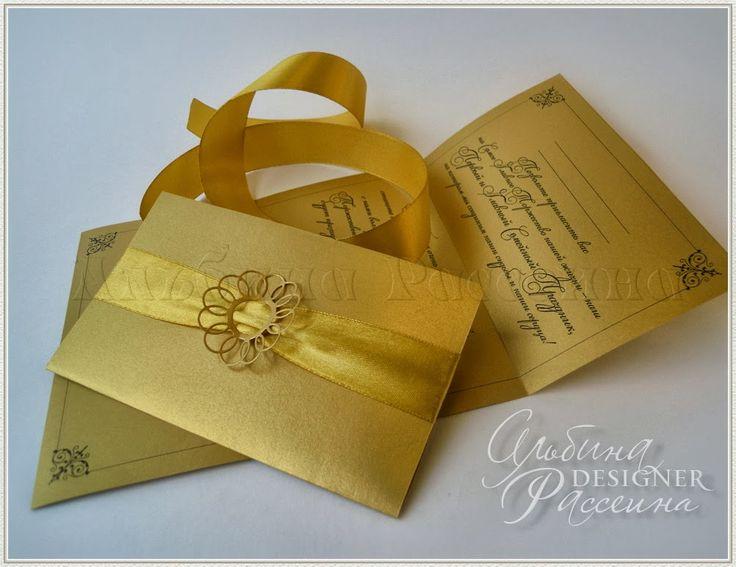 """♥ Приглашения на свадьбу. Стильная свадьба. Сайт дизайнера.: Свадебное пригласительное письмо и конверт два в одном. """"Венецианский блеск"""" - 8."""