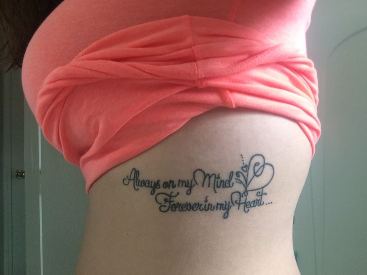 Always on my mind, forever in my heart   Tattoos ...