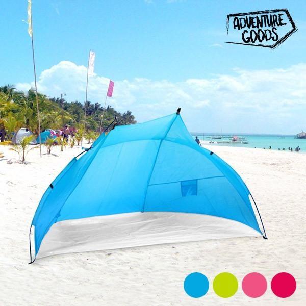 Les 25 meilleures id es de la cat gorie tente plage sur - Tente uv decathlon ...