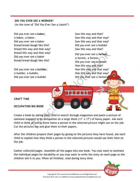 transportation songs for preschool 38 best images about community helpers lesson plan ideas 672