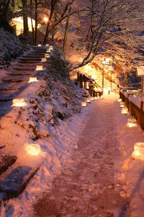 Ice Garden Lantern Festival at Kakeyu Hot Spring, Ueda City, Nagano Pref. Japan