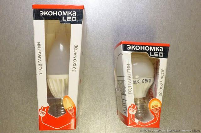 Дрыся ЗвеЗда !!: Как производители светодиодных ламп обманывают пок...