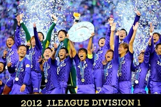Sanfrecce Hiroshima  -  J. League Division 1 Champions 2012