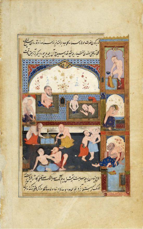 Rumi Spends a Day in the Hot Baths od a ?ammam