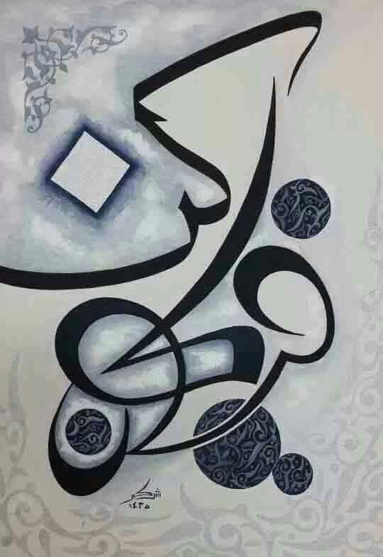 DesertRose,;,calligraphy art,;;