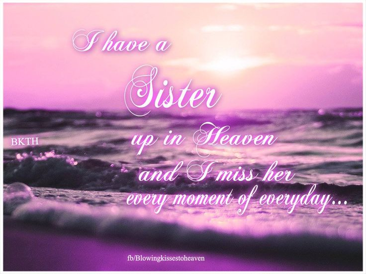 missing my sister