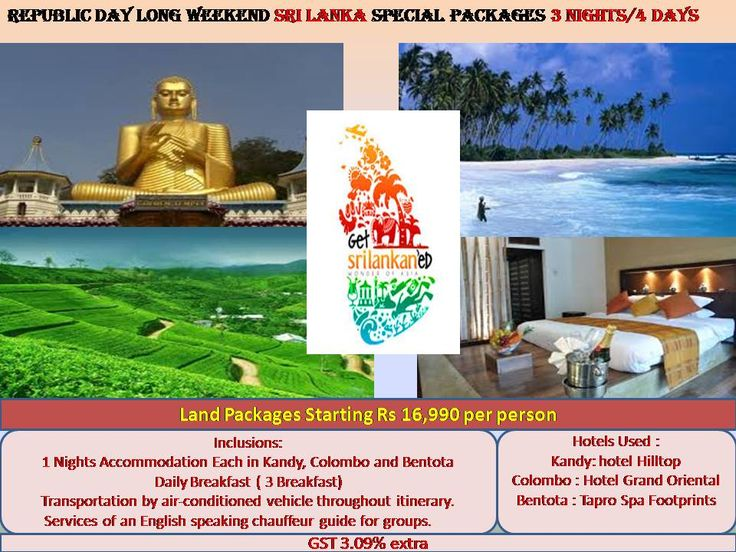 Holiday Ideas for Long Weekend this Republic Day : Sri Lanka Package for 3 Nights/4 Days
