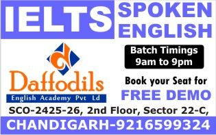 In Daffodils English Academy there is unique feature of its training the students. We give personal attention to each student right from the moment of joining to the end of the training. We take assessment test of language to ensure that how much time student requires for their language improvement training. The training/coaching duration varies from 1 week to 3 months maximum. We have regular batches and weekend batches according to the suitability of the students timings.