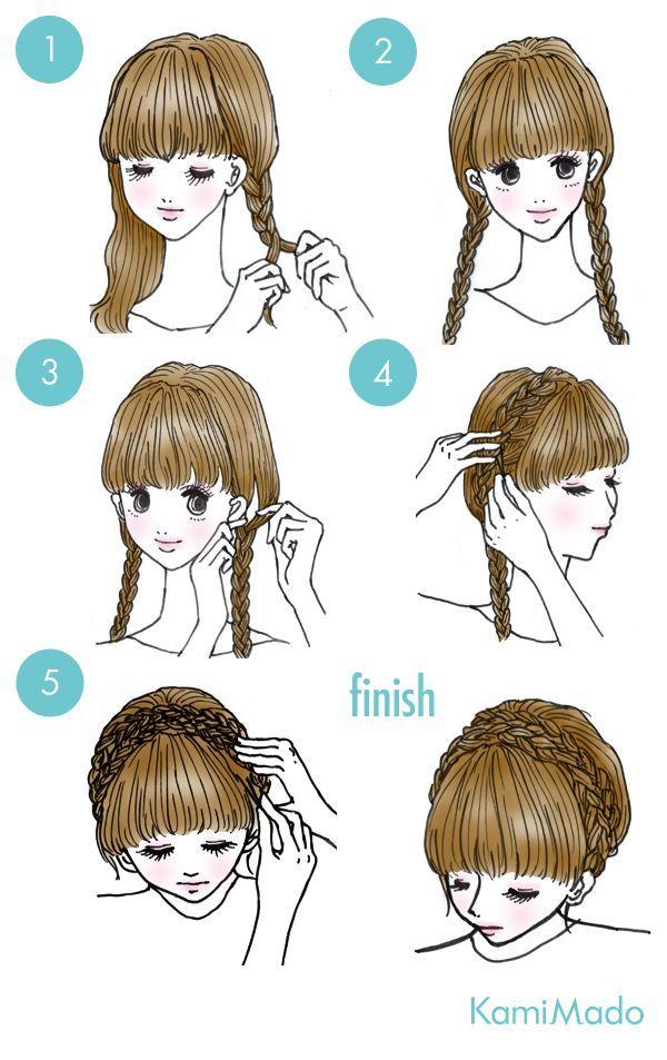 Que tal aprender a fazer uma tiara de trança? Basta fazer duas tranças laterais. Este tutorial é um arraso.