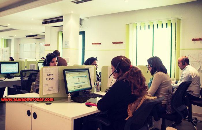Liste des Centre d'Appel Anglophone a Rabat Win Concept L'Activité De L'Entreprise: Centre D'Appel Adresse: 23 Rue Jbel Toubkal Agdal Rabat. Tel: 0537686110