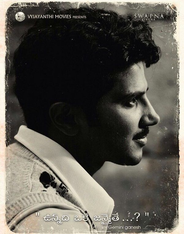 In the first scene itself, Dulquer Salmaan created a lasting impression as Gemini Ganesan, on the sets of Mahanati