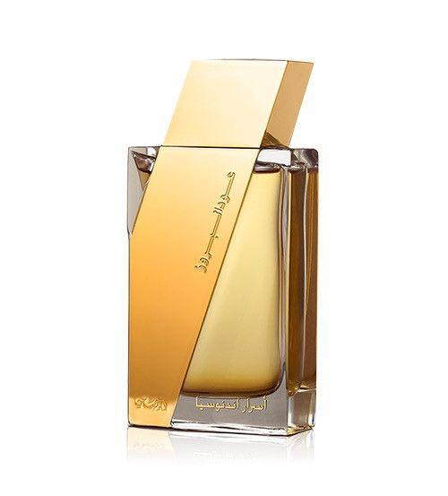 Rasasi Oudh Al Boruzz Asrar Indonesia Eau de Parfum 50 ML Spray Bottle. Free US Shipping.